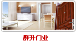 http://www.chinsun-door.com